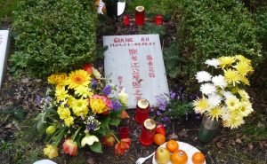 03.Sept., 10-12 Uhr: Begräbniskulturen auf dem Ohlsdorfer Friedhof